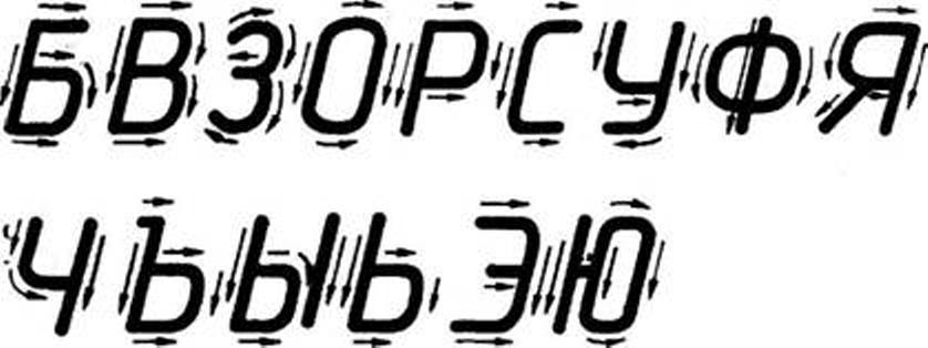 как красиво писать печатными буквами образец - фото 11
