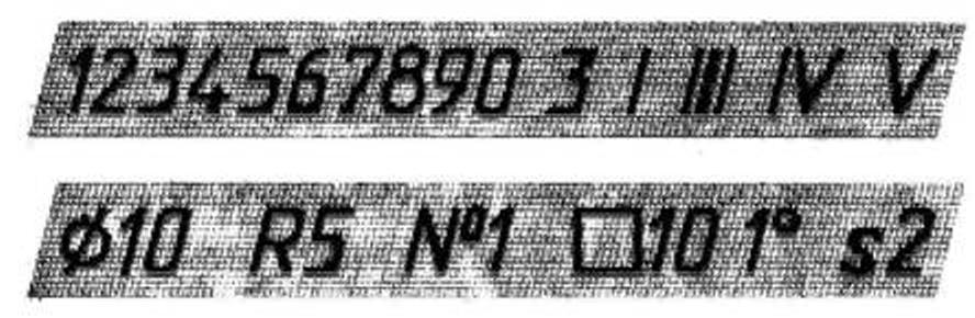 Рис 40 цифры и знаки